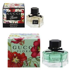 フローラ バイ グッチ オーデトワレ スプレータイプ 30ml GUCCI 香水 FLORA BY GUCCI|beautyfive