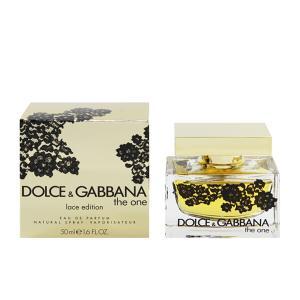 ドルチェ&ガッバーナ ジ ワン レース エディション オーデパルファム スプレータイプ 50ml DOLCE&GABBANA 香水 THE ONE LACE EDITION|beautyfive
