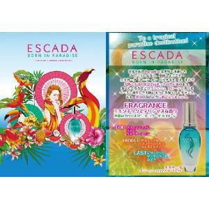 エスカーダ ボーン イン パラダイス オーデトワレ スプレータイプ 30ml ESCADA 香水 BORN IN PARADISE|beautyfive|02