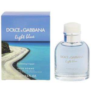 ドルチェ&ガッバーナ ライトブルー プールオム スイミング イン リーパリ オーデトワレ スプレータイプ 75ml DOLCE&GABBANA 香水|beautyfive