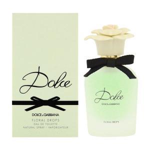 2015年に発売されたレディス香水です。詩情あふれるダイナミックなフローラル・フレッシュの香調がベー...