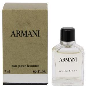 ジョルジオ アルマーニ アルマーニ プールオム (2013) ミニ香水 オーデトワレ ボトルタイプ 7ml GIORGIO ARMANI 香水 ARMANI EAU POUR HOMME|beautyfive