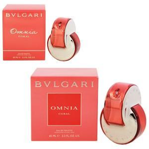 ブルガリ オムニア コーラル オーデトワレ スプレータイプ 65ml BVLGARI 香水 OMNIA CORAL|beautyfive
