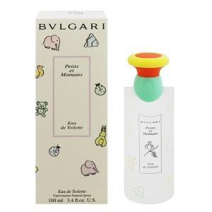 ブルガリ プチママン オーデトワレ スプレータイプ 100ml BVLGARI 香水 PETITS ET MAMANS|beautyfive