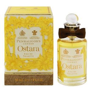 ペンハリガン オスタラ オーデトワレ スプレータイプ 50ml PENHALIGON'S 香水 OSTARA beautyfive