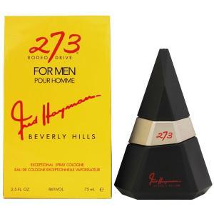 フレッド ヘイマン 273 ロデオ ドライブ フォーメン オーデコロン スプレータイプ 75ml FRED HAYMAN 香水 273 RODEO DRIVE FOR MEN EXCEPTIONAL COLOGNE|beautyfive