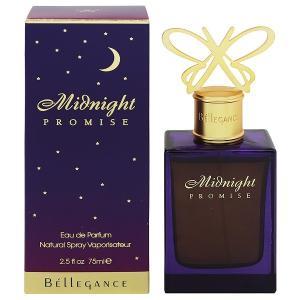 ベレガンス ミッドナイト プロミス オーデパルファム スプレータイプ 75ml BELLEGANCE 香水 MIDNIGHT PROMISE beautyfive