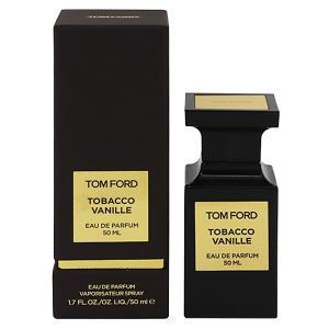 トムフォード タバコ バニラ オーデパルファム スプレータイプ 50ml TOM FORD 香水 TOBACCO VANILLE|beautyfive