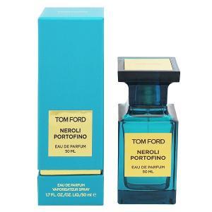 トムフォード ネロリ ポルトフィーノ オーデパルファム スプレータイプ 50ml TOM FORD 香水 NEROLI PORTOFINO|beautyfive