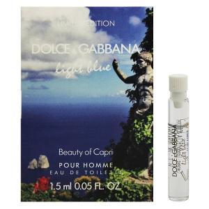 ドルチェ&ガッバーナ ライトブルー ビューティー オブ カプリ (チューブサンプル) オーデトワレ ボトルタイプ 1.5ml DOLCE&GABBANA 香水|beautyfive