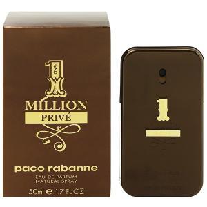 パコラバンヌ ワンミリオン プリヴェ (箱なし) オーデパルファム スプレータイプ 50ml PACO RABANNE 香水 1 MILLION PRIVE beautyfive