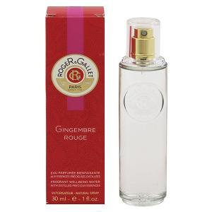 ロジェガレ ジンジャー ルージュ パフューム ウォーター スプレータイプ (箱なし) 30ml ROGER&GALLET 香水 GINGEMBRE ROUGE EAU FRAICHE PARFUMEE beautyfive