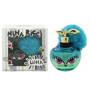 ニナリッチ ルナ モンスター オーデトワレ スプレータイプ 80ml NINA RICCI 香水 LES MONSTRES DE LUNA EDITION LIMITE|beautyfive