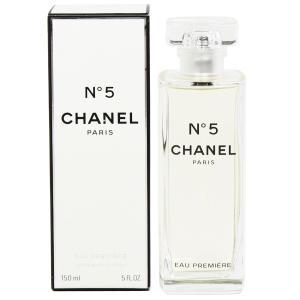 シャネル No.5 オープルミエール オーデパルファム スプレータイプ 150ml CHANEL 香水 N゜5 EAU PREMIERE|beautyfive