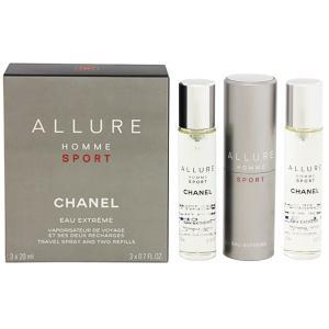 シャネル アリュール オム スポーツ オー エクストリーム ツイスト (セット) 20ml×3 CHANEL 香水 ALLURE HOMME SPORT EAU EXTREME|beautyfive
