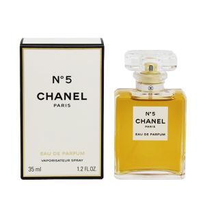 シャネル No.5 オーデパルファム スプレータイプ 35ml CHANEL 香水 N゜5 beautyfive