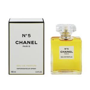 シャネル No.5 オーデパルファム スプレータイプ 100ml CHANEL 香水 N゜5 beautyfive