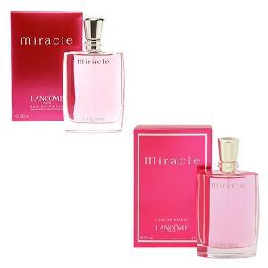 ランコム ミラク オーデパルファム スプレータイプ 100ml LANCOME 香水 MIRACLE|beautyfive
