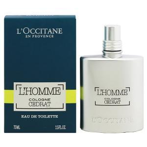 ロクシタン セドラ オム オーデトワレ スプレータイプ 75ml L OCCITANE 香水 CEDRAT HOMME|beautyfive