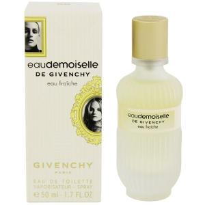 ジバンシイ オードモワゼル フレッシュ オーデトワレ スプレータイプ 50ml GIVENCHY 香水 EAUDEMOISELLE DE GIVENCHY EAU FRAICHE|beautyfive