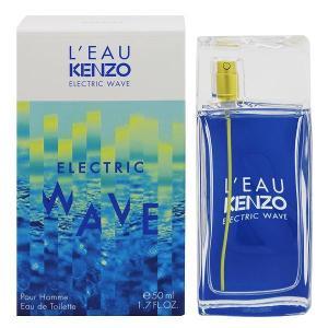 ローパケンゾー エレクトリック ウェイブ プールオム オーデトワレ スプレータイプ 50ml KENZO 香水 L'EAU PAR KENZO ELECTRIC WAVE POUR HOMME beautyfive
