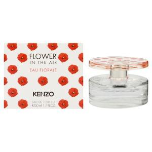 ケンゾー フラワー エア オーフローラル オーデトワレ スプレータイプ 50ml KENZO 香水 FLOWER IN THE AIR EAU FLORALE beautyfive