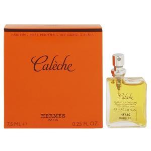 エルメス カレーシュ (レフィル) パルファム スプレータイプ 7.5ml HERMES 香水 CALECHE PARFUM REFILL|beautyfive