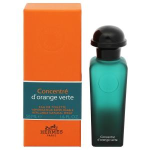 エルメス コンサントレドランジュ ヴェルト オーデトワレ スプレータイプ 50ml HERMES 香水 CONCENTRE DORANGE VERTE REFILLABLE|beautyfive