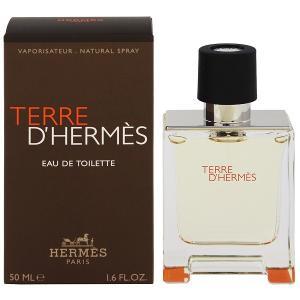 テール ドゥ エルメス オーデトワレ スプレータイプ 50ml HERMES 香水 TERRE D HERMES|beautyfive
