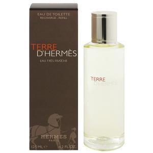 テール ドゥ エルメス オー トレ フレッシュ (レフィル)  オーデトワレ ボトルタイプ 125ml HERMES 香水 TERRE D HERMES EAU TRES FRAICHE REFILL|beautyfive