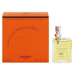 エルメス オーデメルヴェイユ (レフィル) パルファム スプレータイプ 7.5ml HERMES 香水 EAU DES MERVEILLES PARFUM REFILL|beautyfive
