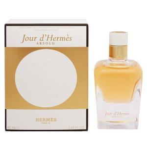 ジュール ドゥ エルメス アブソリュ オーデパルファム スプレータイプ 85ml HERMES (8%offクーポン 4/3 12:00〜4/20 1:00) 香水|beautyfive