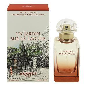 エルメス ラグーナの庭 オーデトワレ スプレータイプ 50ml HERMES 香水 UN JARDIN SUR LAGUNE MOISTURIZING BODY LOTION|beautyfive