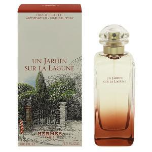 エルメス ラグーナの庭 オーデトワレ スプレータイプ 100ml HERMES 香水 UN JARDIN SUR LAGUNE MOISTURIZING BODY LOTION|beautyfive