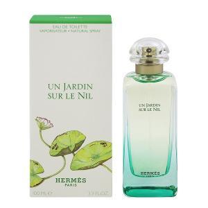 エルメス ナイルの庭 オーデトワレ スプレータイプ 100ml HERMES 香水 UN JARDIN SUR LE NIL|beautyfive