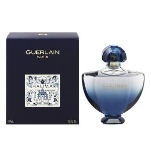 ゲラン シャリマー スフル ドゥ パルファン オーデパルファム スプレータイプ 50ml GUERLAIN 香水 SHALIMAR SOUFFLE DE PARFUM|beautyfive