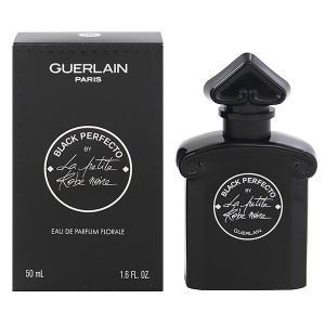 ゲラン ラ プティット ローブ ノワール ブラック パーフェクト オーデパルファム スプレータイプ 50ml GUERLAIN 香水 LA PETITE ROBE NOIRE BLACK PERFECTO|beautyfive