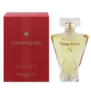 ゲラン シャンゼリゼ (旧パッケージ) オーデパルファム スプレータイプ 75ml GUERLAIN 香水 CHAMPS-ELYSEES|beautyfive