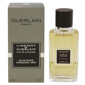 ランスタン ド ゲラン プールオム オーデトワレ スプレータイプ 50ml GUERLAIN 香水 LINSTANT DE GUERLAIN POUR HOMME|beautyfive