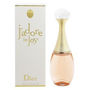 クリスチャン ディオール ジャドール イン ジョイ オーデトワレ スプレータイプ 75ml CHRISTIAN DIOR 香水 J'ADORE IN JOY|beautyfive