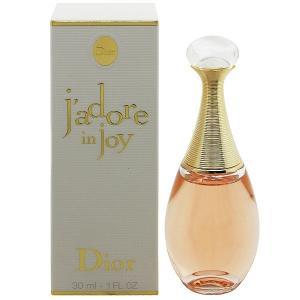 クリスチャン ディオール ジャドール イン ジョイ オーデトワレ スプレータイプ 30ml CHRISTIAN DIOR 香水 J'ADORE IN JOY|beautyfive