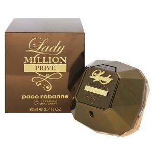 パコラバンヌ レディ ミリオン プリヴェ オーデパルファム スプレータイプ 80ml PACO RABANNE (8%offクーポン 4/3 12:00〜4/20 1:00) 香水|beautyfive