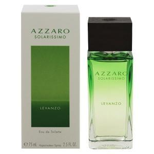 アザロ ソラリシモ レヴァンツォ オーデトワレ スプレータイプ 75ml AZZARO 香水 SOLARISSIMO LEVANZO|beautyfive