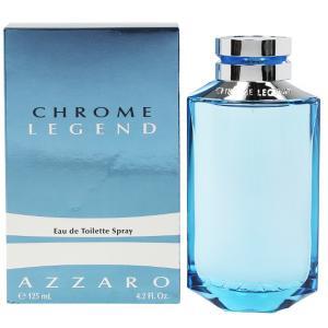 アザロ クローム レジェンド オーデトワレ スプレータイプ 125ml AZZARO (8%offクーポン 4/3 12:00〜4/20 1:00) 香水 CHROME LEGEND|beautyfive