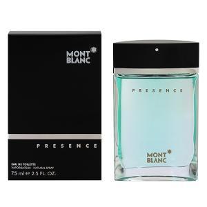 モンブラン プレゼンス オーデトワレ スプレータイプ 75ml MONT BLANC 香水 PRESENCE beautyfive