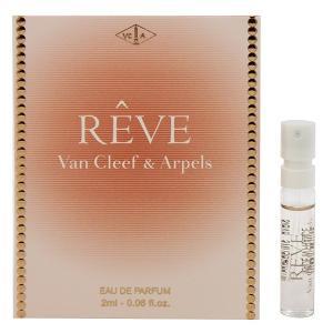 ヴァンクリーフ&アーペル レーヴ (チューブサンプル) オーデパルファム スプレータイプ 2ml VAN CLEEF&ARPELS 香水 REVE beautyfive