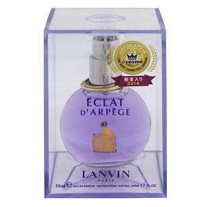 ランバン エクラドゥアルページュ オーデパルファム スプレータイプ 50ml LANVIN 香水 ECLAT D'ARPEGE beautyfive