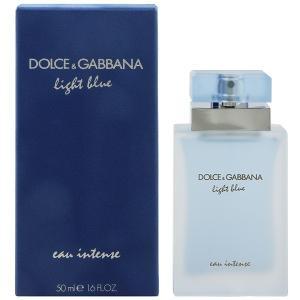 ドルチェ&ガッバーナ ライトブルー オー インテンス オーデパルファム スプレータイプ 50ml DOLCE&GABBANA (8%offクーポン 4/3 12:00〜4/20 1:00) 香水 beautyfive