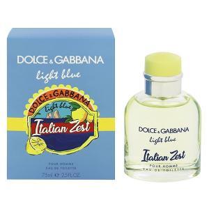 ドルチェ&ガッバーナ ライトブルー イタリアン ゼスト プールオム オーデトワレ スプレータイプ 75ml DOLCE&GABBANA 香水|beautyfive
