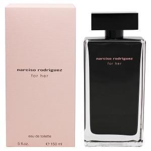 ナルシソ ロドリゲス フォーハー オーデトワレ スプレータイプ 150ml NARCISO RODRIGUEZ 香水 NARCISO RODRIGUEZ FOR HER|beautyfive